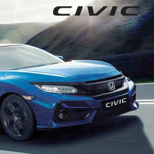 Honda Civic Nuova